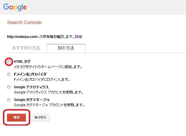 【2時間目】初心者WordPressスタート|All in One SEO を使ってGoogleSearchConsoleに登録する方法