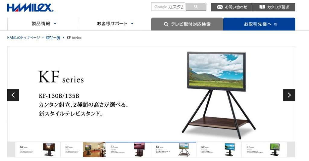 GRANPLE(グランプレ)32型テレビ