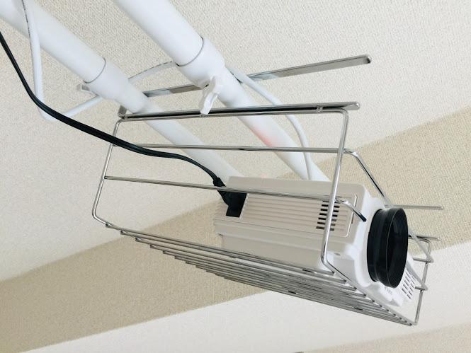 天井につけたプロジェクター