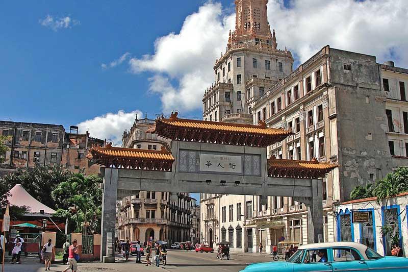 キューバハバナのチャイナタウン