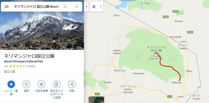 マラングルート地図