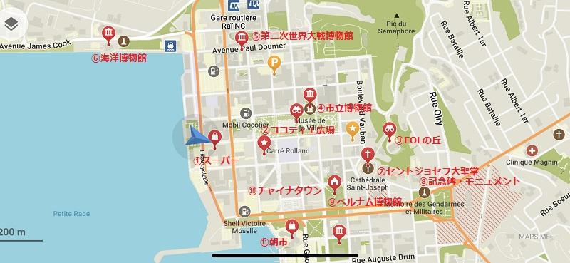 ヌーメア市内観光地図