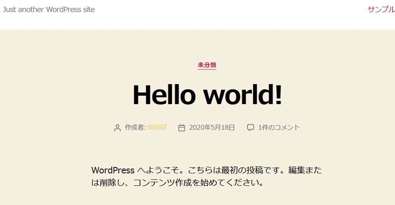 Worddpress初期画面