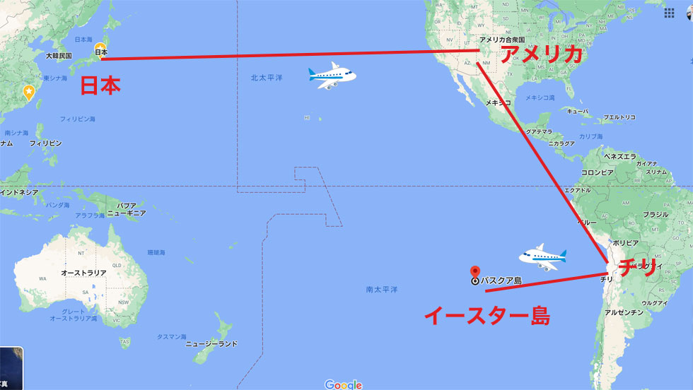 イースター島に行く経路