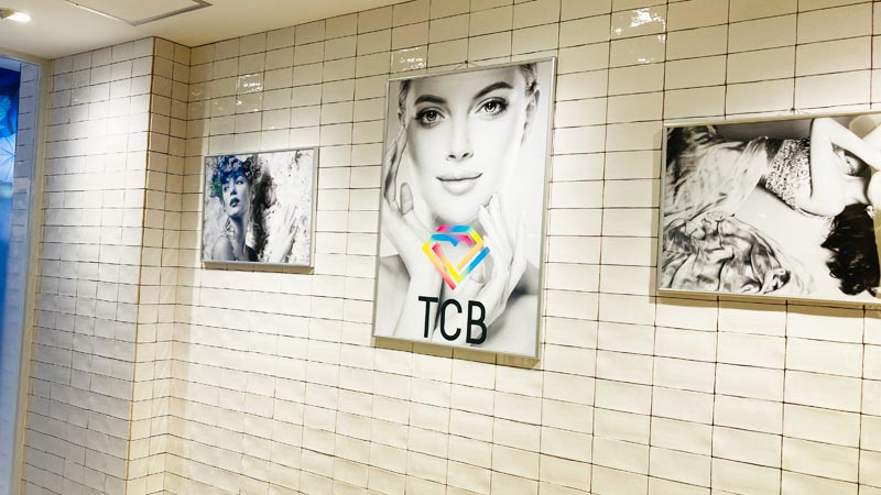 TCBの入り口