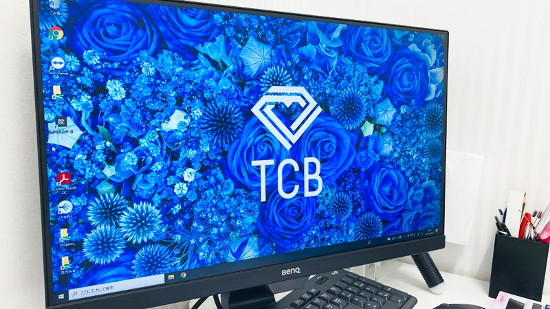 TCBパソコン画面